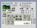 ダビスタ96 テイエムオペラオー産駒でGⅠ制覇を目指す Part7