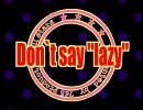 """【人力Vocaloid】Don't say""""lazy""""【ネタ☆MAD3rd】 thumbnail"""