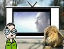 ラジオ「ニコニコ動物園」