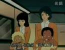 【Zガンダム】ファさん Ⅱ