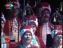 トルコ軍楽隊 -Ceddin Deden-