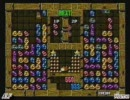 ぷよぷよ通 ALF vs Kame Part6 (2006.09.18)