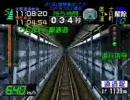 【PS:電車でGO!プロフェッショナル】リニアはくたか485系3000番台