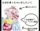 楽しく【聖剣伝説LEGEND OF MANA】実況プレイ part14