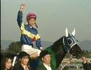 20世紀の名馬 第73位 ダイタクヘリオス