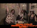 【あにろく!】『RE:BRIDGE~Return to oneself~』を歌ってみたぜ! thumbnail