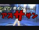 【ニコニコ動画】【替え歌】ゼンダマン(あずさ・千早)【アイドルマスター】を解析してみた