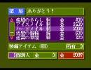 真説サムライスピリッツ武士道烈伝をプレイしてみた27