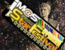 【アイドルマスター】紀元前45年、カエサルIm@s_StarFestivalを応援 thumbnail