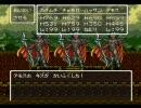 バスヲタがやるDQ6 vsダークドレアム×3‐ニコニコ動画(SP1)