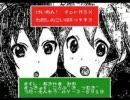 【PSG】MSX版けいおん!「わたしの恋はホッチキス」