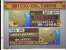 中国の現状〜人身売買〜