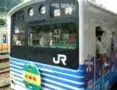 2008年7月18日 さよなら四季彩号 青梅駅到着