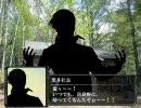 【革新PK】 アイマス戦国酔夢譚 第6回 唱道