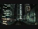 夜のゆりかもめ(新橋→豊洲) 1/2 thumbnail