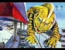 【ニコニコ動画】恐怖の大怪獣図鑑【児童向け画像集】を解析してみた