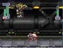 ロックマンX4 ゼロでクリア part5