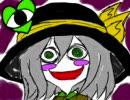 【東方手書き】古明地こいしのドキドキ大冒険 PART3 thumbnail