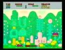 Fantasy Zone (Stage1:Plaleaf)