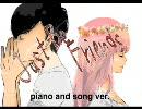 Just Be Friends〜piano.ver〜を自分で歌ってみた。 thumbnail