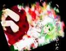 【メグッポイド】花蝶風月【和風オリジナ