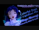 "Chihaya Kisaragi ""Colorful Days - Pastel (LightBlue) Mix"" by NDKP & SokaiP"