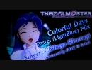 "Chihaya Kisaragi ""Colorful Days - Pastel (LightBlue) Mix"" by NDKP & SokaiP"