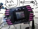 仮面ライダーディケイドのDXケータッチのCMを玩具で再現。 thumbnail