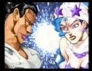 ジョジョ 対戦動画 チャカvsミドラー
