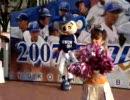 ドアラ 2007.0804横浜スタジアム②