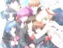 【MAD】 リトルバスターズ!×Neo universe