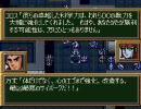 第4次スーパーロボット大戦Sを好き勝手にやらせてもらおうか!!part60