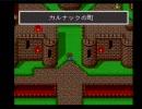 【FF5】ファファファーファファイファンファイブ【協力実況】part8
