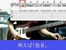 【ギター】God knows...【教えてみる】 thumbnail