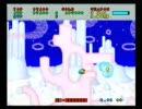 Fantasy Zone (Stage5:Polaria)