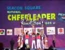Bangkok University Cheerleading Team 2004 (Final)