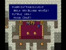 FF4「試練の山」を吹いてみた