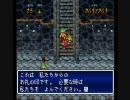 【天地創造】昔CM見てやりたかったゲームを今やる【実況】part35 thumbnail