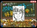 """BLAZBLUE(ブレイブルー)公式WEBラジオ """"ぶるらじ"""" 第9回予告"""