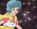 魔法の天使クリィミーマミ ミュージッククリップ 魔法の砂時計