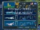 大戦略7エクシードPV