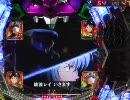 【パチンコ】エヴァンゲリオン 最後のシ者 目指せ全回転!【その21】 thumbnail