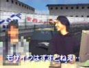 ひろゆきの先天性ゲーム脳 第9回「シンプルシリーズ族車キング」