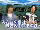 ひろゆきの先天性ゲーム脳 第10回「ビキニカラテ」