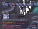 【FFXI】 神赤 エルドナーシュソロ 【FF11】