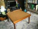 【ニコニコ動画】あの麻雀卓の製作に挑戦! その1を解析してみた