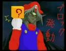 《遊☆戯☆王》マリクをとある有名なおっさんにしてみた~因縁の対決編~