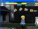 【MUGEN】第2回同人ゲームトーナメント part2(修正版)