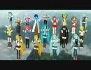 MMDモデル製作終了記念動画 その1 アノマロPボカロシリーズ集合! thumbnail