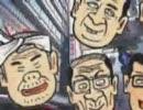 せんきょにいこう - 伊藤清光